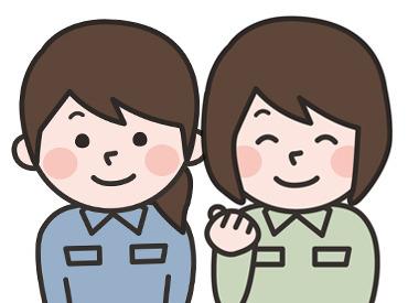 日本創研株式会社 福岡支店 ※勤務地:太宰府市北谷の画像・写真