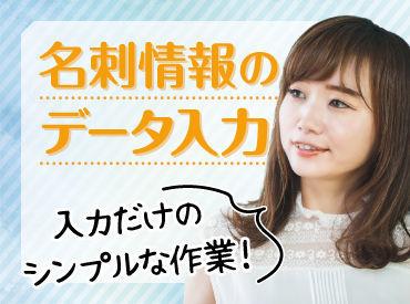 株式会社グラスト 横浜オフィス ※鶴見エリアの画像・写真