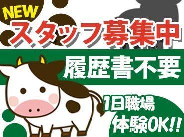 焼肉やすもり 小倉城野店の画像・写真