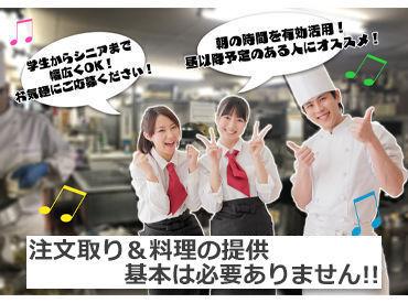 株式会社ホテルサンルート松山 ホテルサンルート松山の画像・写真