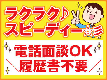 株式会社kotrio 京都支店/●W※派遣先:五條市エリアの画像・写真