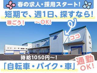 株式会社OBB関東深谷工場の画像・写真