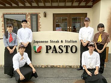 Pasto 豊明店の画像・写真
