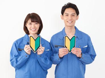 あおぞら株式会社(10921)の画像・写真