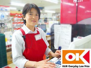 オーケー新浦安店の画像・写真