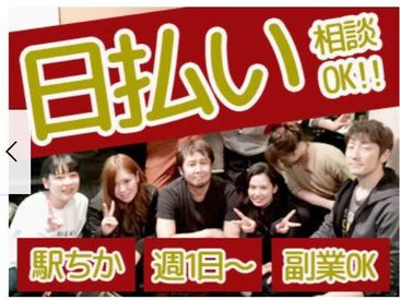 天ぷら居酒屋 朱々 長崎駅前店の画像・写真