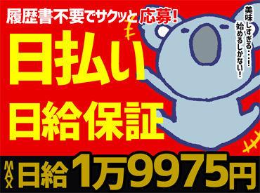 ファミリー引越センター株式会社 千葉支店の画像・写真