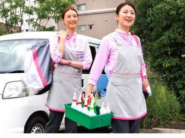ダスキン 名古屋北支店の画像・写真