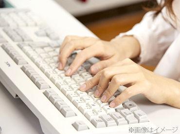 ワールドクッキングサービス株式会社の画像・写真