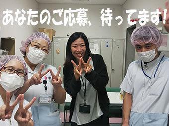 ワタキューセイモア関東支店 業務課87760[勤務地:社会医療法人 さいたま市民医療センター] の画像・写真