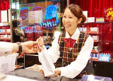 フェスタ森山店の画像・写真