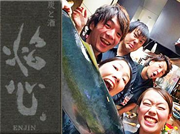 炉ばた 焔仁 -Enjin-の画像・写真