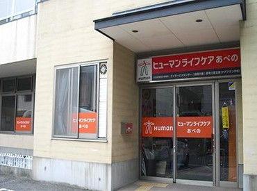 ヒューマンライフケア株式会社よどがわ乃湯/ds076j09e01の画像・写真