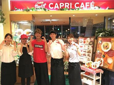 カプリカフェ アトレヴィ田端店の画像・写真