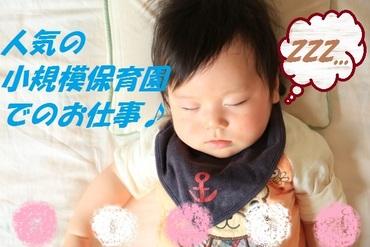 Person's株式会社 東京支店の画像・写真