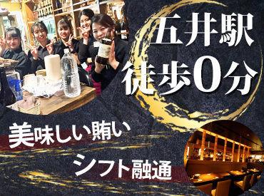 炭火炙り焼と地酒 いぶしぎん 五井本店の画像・写真