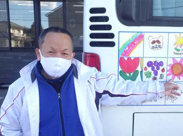 社会福祉法人 熊本市社会福祉事業団 【勤務地:中央デイサービスセンター】の画像・写真
