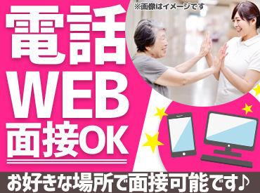 株式会社アクタス 京都支店【001】(M1119)の画像・写真