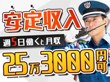 シンテイ警備株式会社 川崎支社の画像・写真
