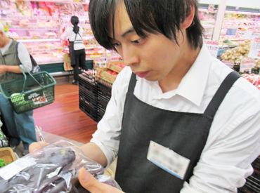 株式会社食鮮館タイヨーの画像・写真