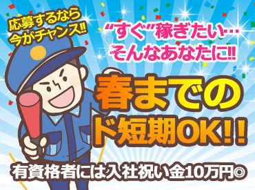 株式会社エムディー警備神戸 本店(勤務地:元町エリア)の画像・写真