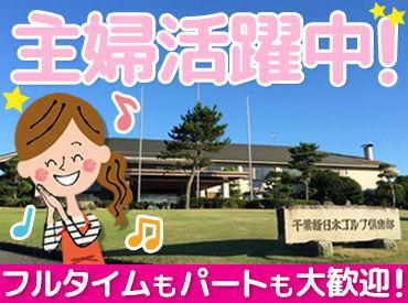 新日本観光株式会社の画像・写真
