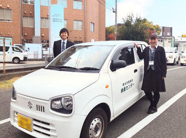 熊本市医師会検査センターの画像・写真