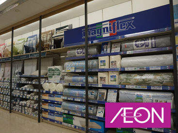 イオン伊達店の画像・写真