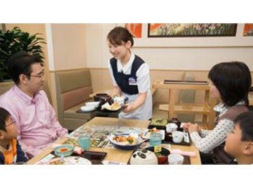 和食レストランとんでん 新座店の画像・写真