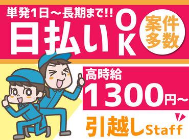 株式会社リージェンシー札幌/SPMB210323001の画像・写真