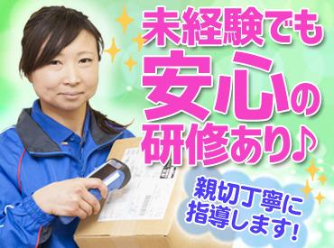 佐川急便株式会社 長野営業所の画像・写真