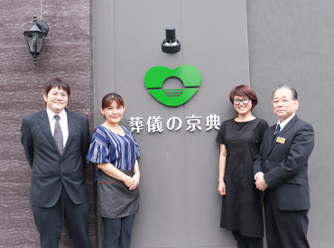 株式会社京典の画像・写真