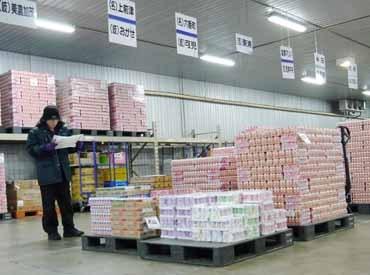 大池運送株式会社 小牧第二センターの画像・写真