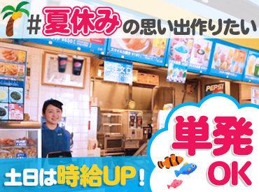 株式会社神戸ゴマルゴの画像・写真