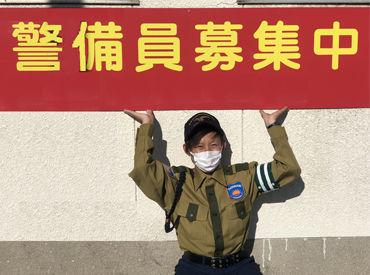 有限会社太陽警備 本社 ※勤務地:福山市の画像・写真
