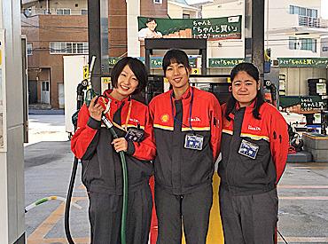 昭和シェル石油 観音サービスステーションの画像・写真