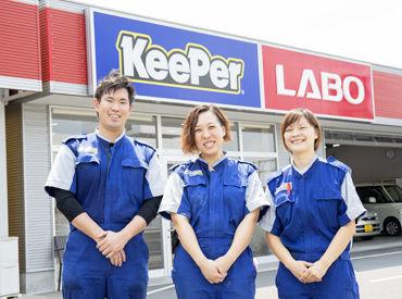KeePerラボ 姫路店 ※2021年4月29日OPENの画像・写真