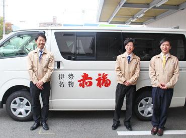 株式会社赤福の画像・写真