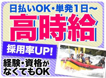 株式会社ベストサービス 【横浜エリア】の画像・写真