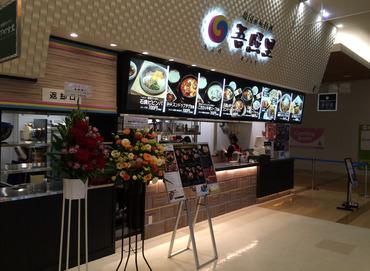 吾照里(オジョリ)イオンモール羽生店 ※4月26日オープンの画像・写真