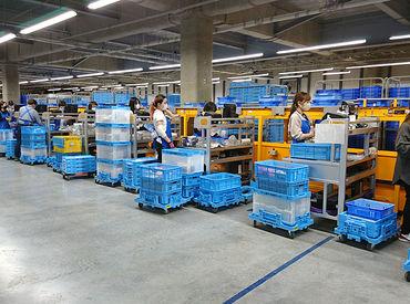 株式会社 ハマキョウレックス 山梨中央支店の画像・写真