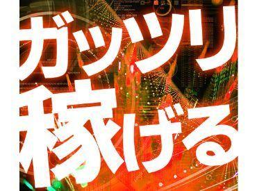 株式会社京栄センター 名古屋本社/KCN-CCIKの画像・写真
