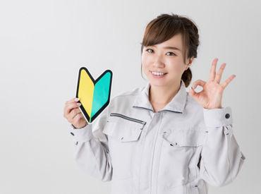 株式会社ジャパン・リリーフ ロジスティクス事業部 名古屋支店の画像・写真