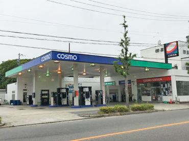 朝日石油株式会社の画像・写真