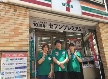 セブンイレブン 熊谷駅東通り店の画像・写真