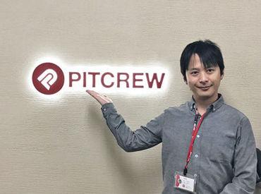 ピットクルー株式会社 八戸サテライトオフィス (勤務地:八戸市 顧客先常駐)の画像・写真