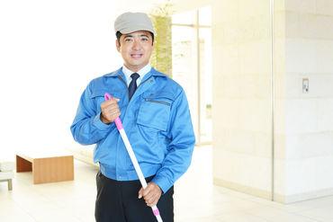 光洋ファシリティサービス株式会社の画像・写真