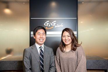 ギグワークスアドバリュー株式会社/17005035-5の画像・写真
