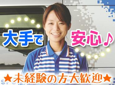 佐川急便株式会社 横浜東営業所の画像・写真