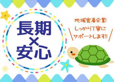 株式会社ティーエム・テックス 亀岡オフィス/TK033-1の画像・写真